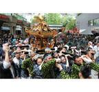東京都・赤坂で「アークヒルズ秋祭り2015」開催 - 今年はお神輿も登場