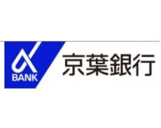 京葉銀行、千葉県商工会連合会と千葉県の地域経済発展に向け連携協定書締結