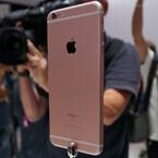 Apple新製品を写真でチェック