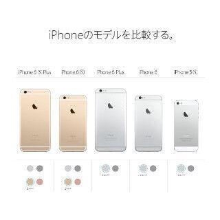 AppleオンラインストアからiPhone 5s/6/6 Plusのゴールドモデルが消える