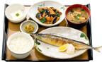 「やよい軒」、北海道産の新さんまを存分に味わう「さんまの塩焼定食」発売