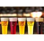東京都千代田区に世界のクラフトビールを50種以上集めたビアレストラン誕生