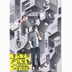 アニメ『すべてがFになる』に堀江由衣&甲斐田裕子ら出演、キャラも公開