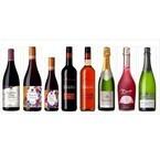 ミニストップ、ボジョレー・ヌーヴォーやハロウィーンワインの予約を開始