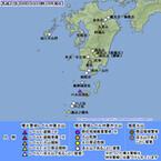 熊本県・阿蘇山が噴火し警戒レベル3に - 周辺2kmに噴石飛散のおそれ