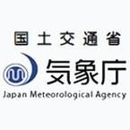 阿蘇山が噴火、噴火警戒レベル3に - 火口周辺約2kmは噴石に注意