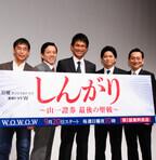 江口洋介「猛烈なセリフがあった」山一證券を舞台にしたドラマの難しさ語る