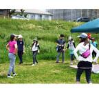 多摩川河川敷でマタニティカップルに向けたウォーキングイベント開催
