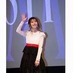 島崎遥香、パリ映画祭でフランス語披露! 観客の声援に感激「みんな温かい」