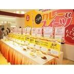 石川県で「石川県ご当地カレー選手権」開催! 1杯500円でカレーを食べ比べ