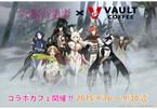 TVアニメ『六花の勇者』、東京・秋葉原にコラボカフェがオープン