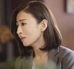 松雪泰子主演・真梨幸子原作ミステリードラマ『5人のジュンコ』が放送