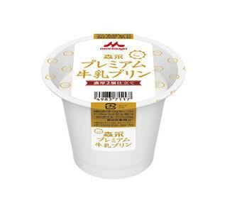 プリンとホイップの2層仕立て! 「森永プレミアム牛乳プリン」発売