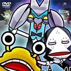 アニメ『怪獣酒場 カンパーイ!』DVDが2016年1月に発売決定、幻の14話を収録