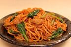 メガ盛りは1,000g! ソースで炒めた焼きスパゲティ専門店がオープン