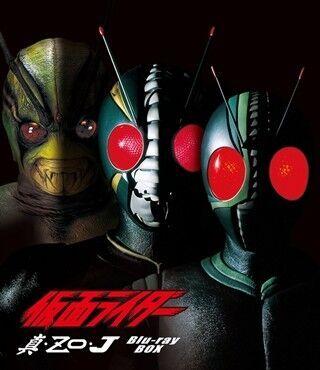 『仮面ライダー 真・ZO・J』BD-BOX化決定、幻の『仮面ライダーSD』も収録!