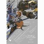 『デジモン tri.』に浪川大輔&甲斐田裕子が出演決定、最新PVは9/21公開
