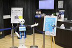 佐川急便、東京駅サービスセンターで人型ロボ「Pepper」が