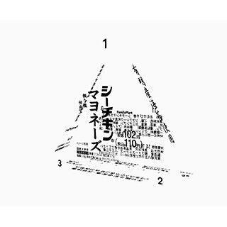 """東京都・小平市で武蔵野美術大学の""""助手""""48名による展覧会"""