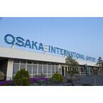 関空・伊丹の空港運営権売却、オリックス連合応札で2016年3月に移管予定
