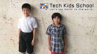沖縄の小学生2名が奨学金制度で約100時間のプログラミング学習