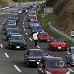 マツダ「三次自動車試験場」の開業50年を記念したイベントを開催