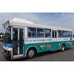 路線バスで宅急便! 宮崎交通とヤマト運輸で宮崎住民の生活を守る新サービス