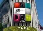 ソニー、渋谷モディのネーミングライツ取得 - 「ソニービジョン渋谷」設置