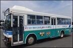 ヤマト運輸と宮崎県、路線バスで宅急便を輸送するサービス