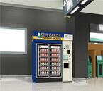 訪日外国人向けSIMカードの自販機が中部国際空港に設置 - 29日から
