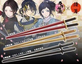 『刀剣乱舞』×コトブキヤ「侍箸」加州清光、三日月宗近、大和守安定が1月発売