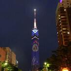 9月28日はスーパームーン! 福岡県・福岡タワーで