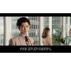 瑛太がスーパービジネスパーソンに扮する「SOYJOY」の新CM放映開始