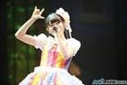 小倉唯、1st LIVE「HAPPY JAM」がBlu-ray&DVDとなって12月23日にリリース