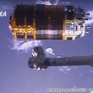 「こうのとり」5号機、役目終え大気圏へ再突入 - JAXA