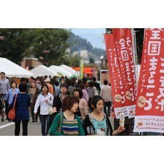 全国のうどんが秋田に集まる「うどんEXPO」開催! ご当地うどんグランプリも