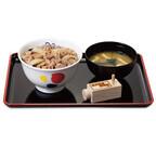松屋で「プレミアム牛めし」が50円引き&「牛焼肉定食」が500円に!