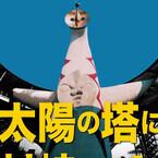 東京都・南青山にて