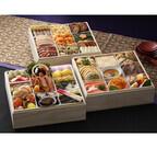 京王プラザホテル、和・洋・中の料理を詰めた「おせち」の予約受付開始