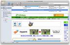 インフィニシス、OS X 10.11に正式対応したMac用ファイル管理ソフト最新版