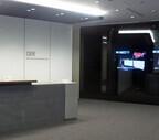 日本IBM、顧客と未来を創造する拠点を東京丸の内に開設