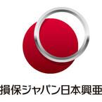 損保ジャパン日本興亜、210億でワタミの介護事業を完全子会社化