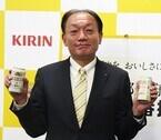 キリンビール、47都道府県ごとの「一番搾り」を発売