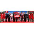 LCC・エアアジアX、国内3都市目となる新千歳線就航 - セールで9,900円~