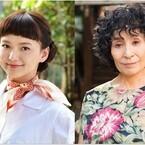 多部未華子の心が73歳!? 倍賞美津子と二人一役「初めてのことがたくさん」