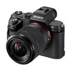 ソニー、α7 II用ボディケースや小型三脚などのカメラアクセサリ