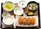 牡蛎の季節到来! やよい軒が「かきフライ定食」など2品を発売