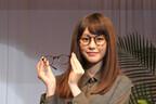 桐谷美玲がメガネベストドレッサー賞に! 中村アン、乃木坂46も - 写真46枚