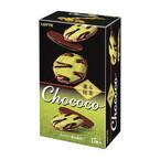 ビスケット・チョコ「チョココ」と「パイの実」に、人気の味が登場--ロッテ