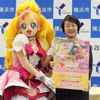 『映画 プリキュア』と横浜市がタイアップ! 市内で観光キャンペーン4つ実施